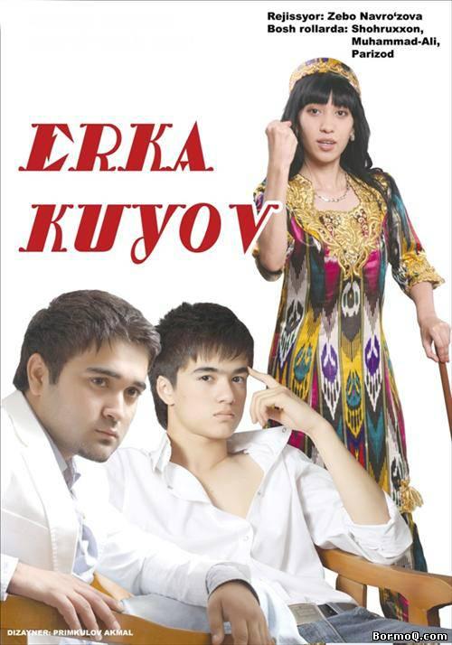 «Узбекский Фильм На Русском Языке-любовь Моя.боль Моя» — 1984